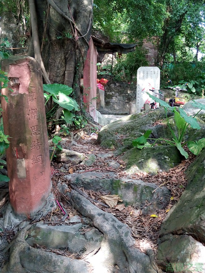 《广州石门返照和贪泉》